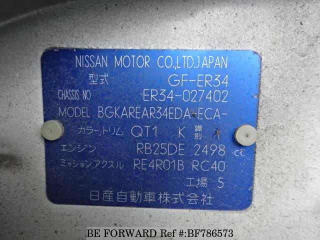 TF-635-T: NISSAN SKYLINE ER34 uit 1999